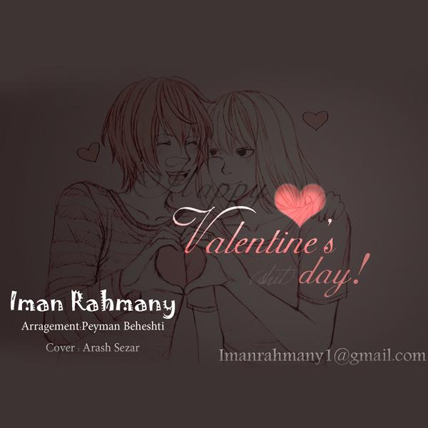 Iman Rahmany - Valentine