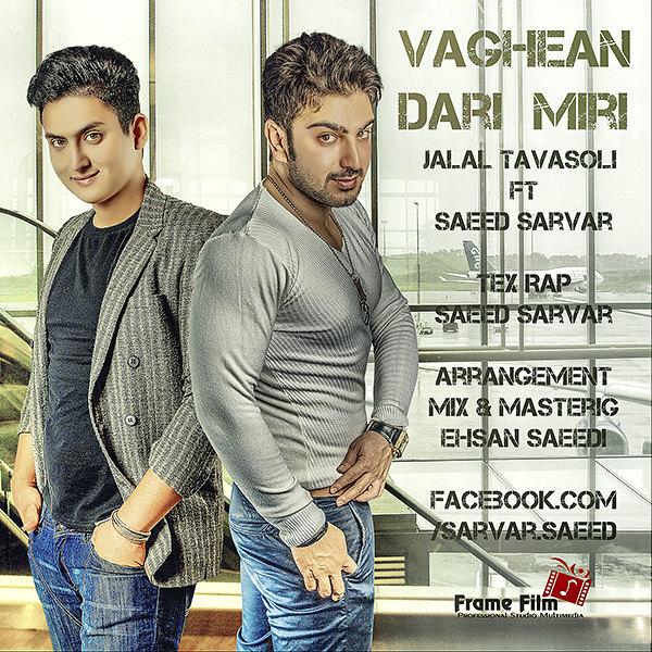 Jalal Tavasoli - Vaghean Dari Miri (Ft Saeed Sarvar)