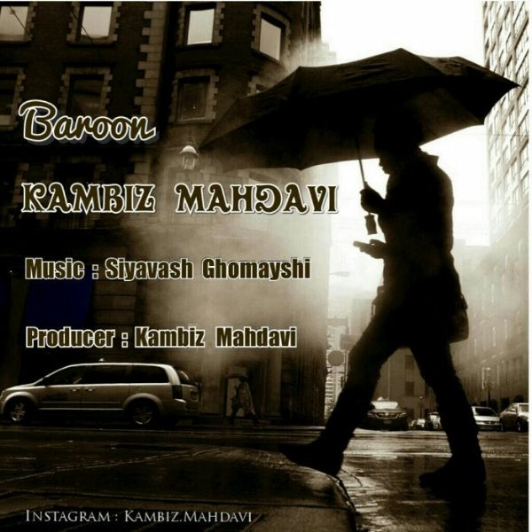Kambiz Mahdavi - Baroon