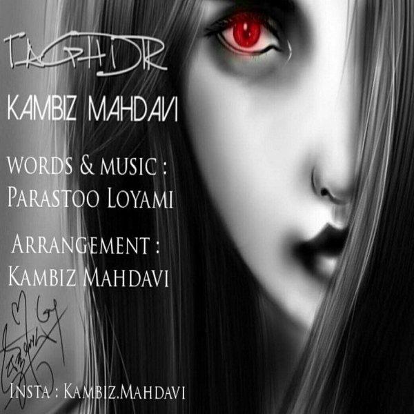 Kambiz Mahdavi - Taghdir