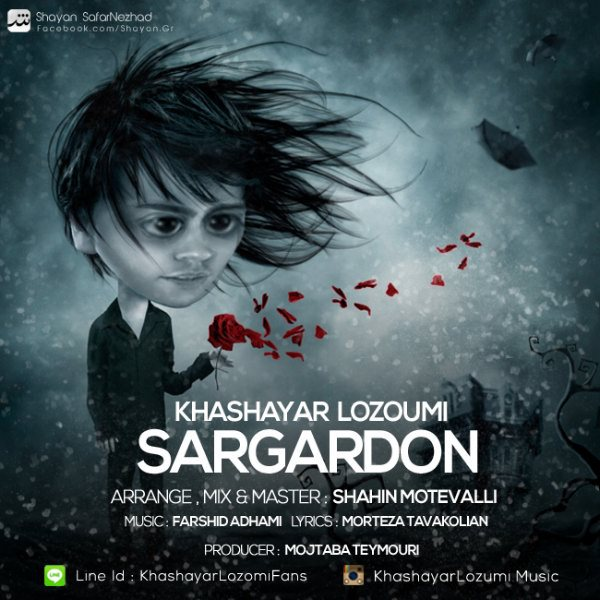 Khashayar Lozumi - Sargardoon (New Version)