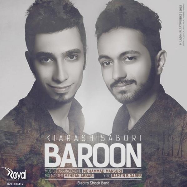 Kiarash Saboori - Baroon