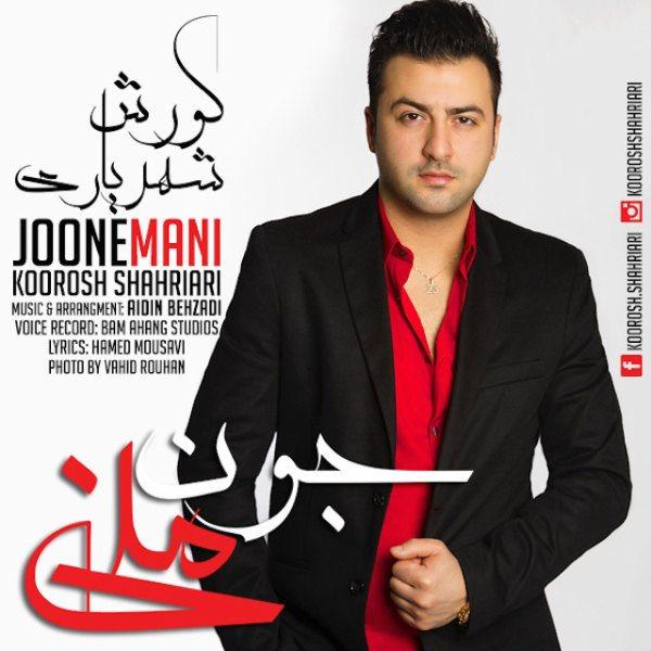 Koorosh - Joone Mani