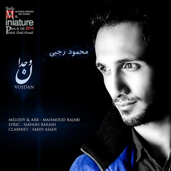 Mahmoud Rajabi - Vojdan