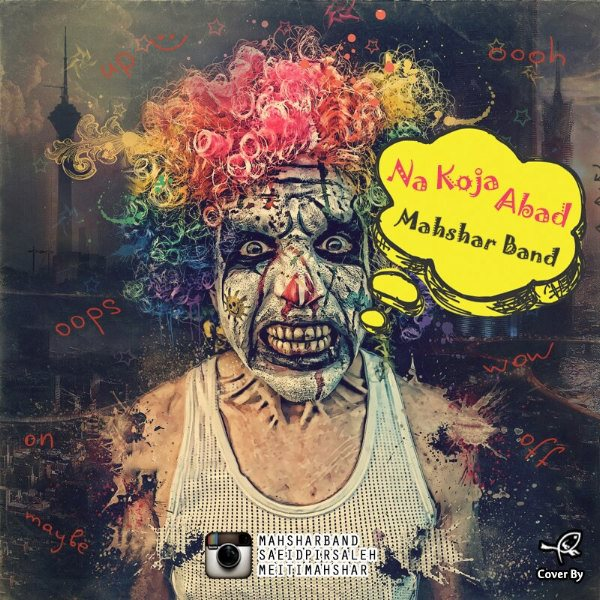 Mahshar Band - Na Koja Abad