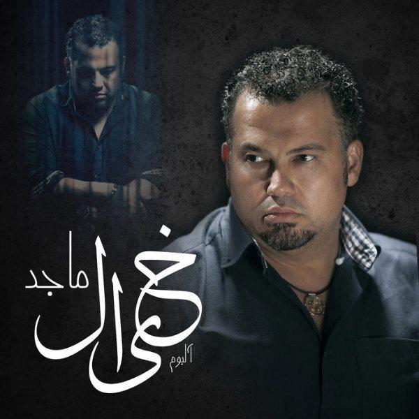 Majed - Jadoo