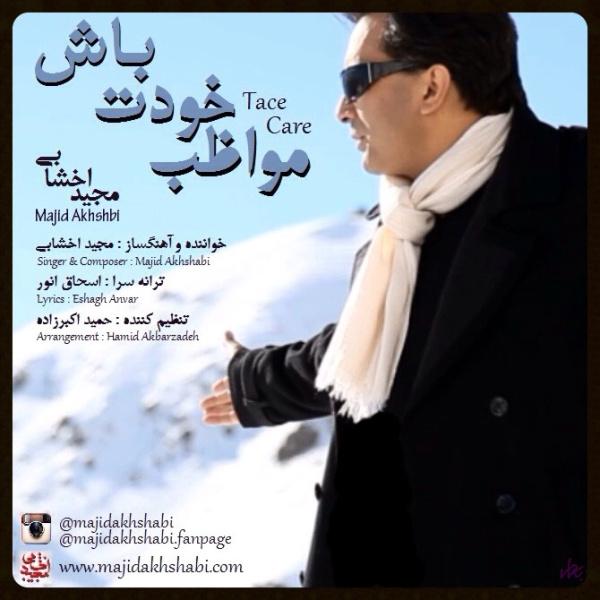 Majid Akhshabi - Movazebe Khodet Baash