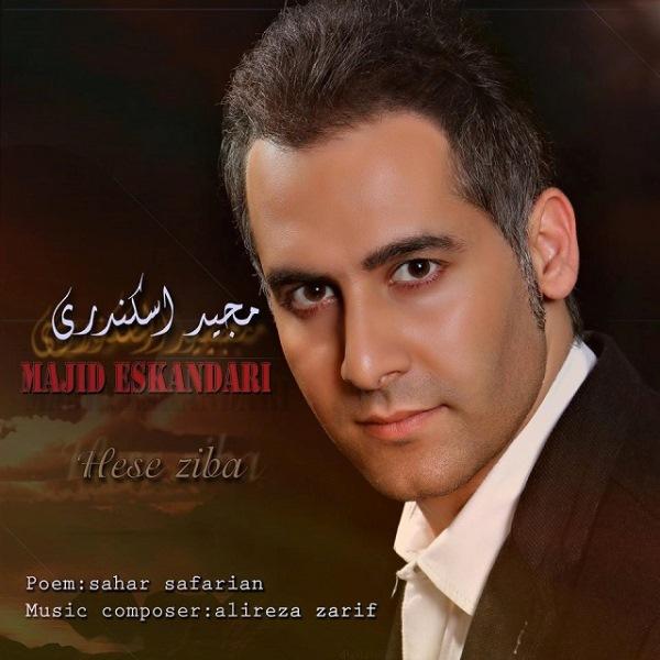 Majid Eskandari - Hesse Ziba