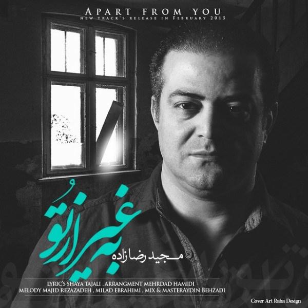 Majid Rezazadeh - Be Gheyr Az To
