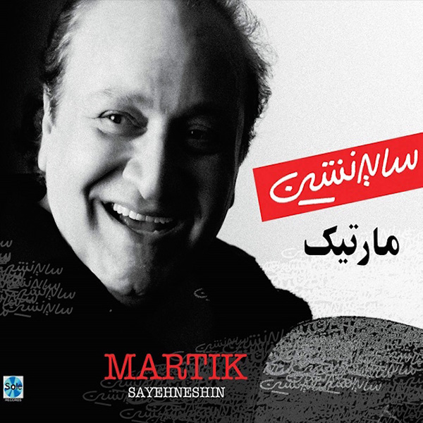Martik - Ghalb