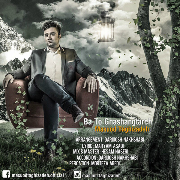 Masuod Taghizadeh - Ba To Ghashangtareh