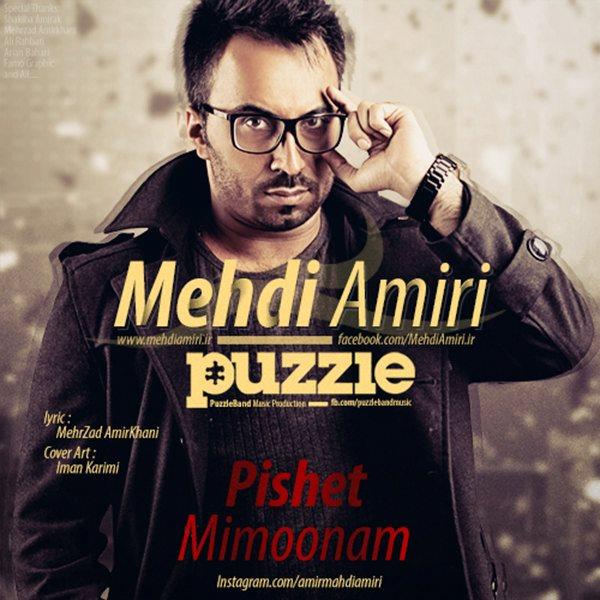 Mehdi Amiri - Pishet Mimoonam (Puzzle Band Radio Edit)