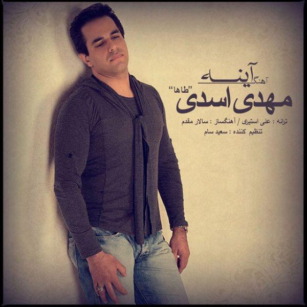 Mehdi Asadi (Taha) - Ayeneh