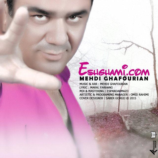 Mehdi Ghafourian - Eshghami.com