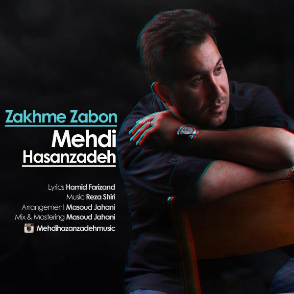 Mehdi Hasanzadeh - Zakhme Zaboon