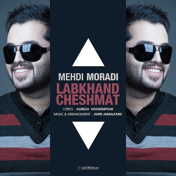 Mehdi Moradi - Labkhande Cheshmat