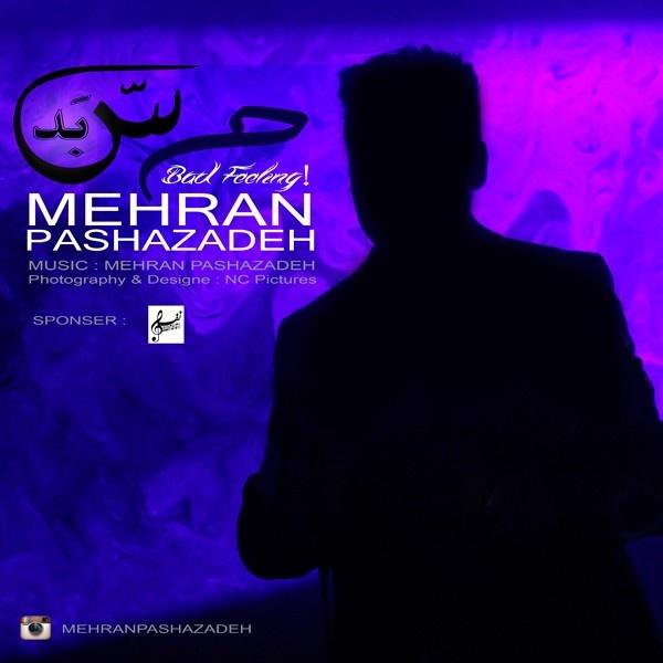 Mehran Pashazadeh - Hesse Bad