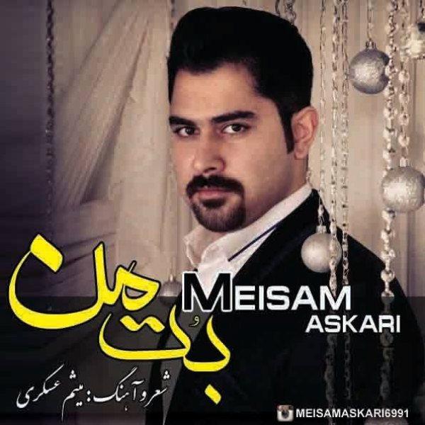 Meisam Askari - Bote Man