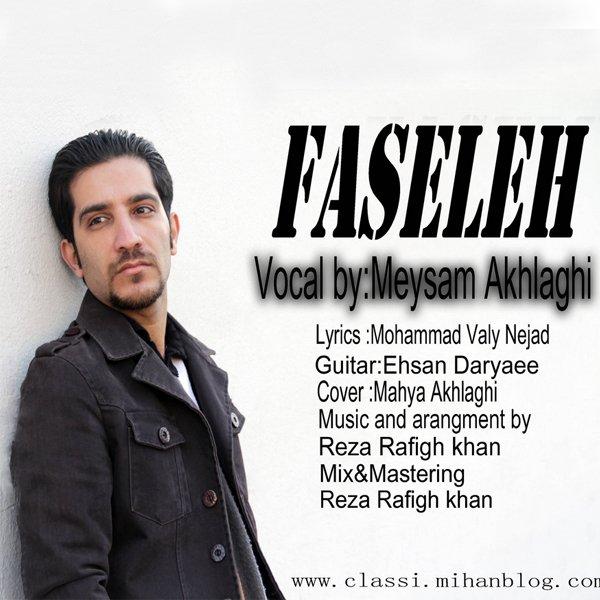 Meysam Akhlaghi - Faseleh