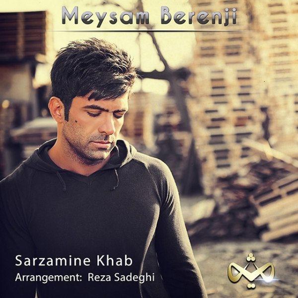 Meysam Berenji - Sarzamin Khab