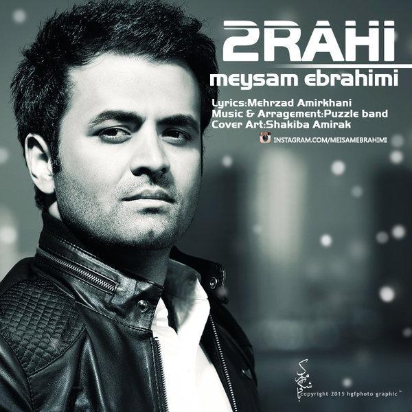 Meysam Ebrahimi - Dorahi (Puzzle Band Radio Edit)