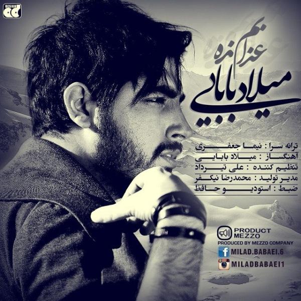 Milad Babaei - Azabam Nade