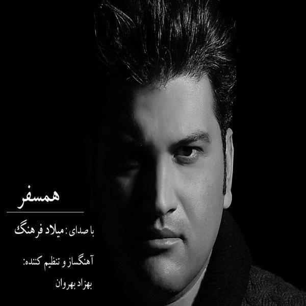 Milad Farhang - Hamsafar