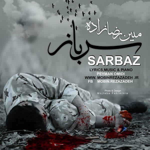 Mobin Rezazadeh - Sarbaz