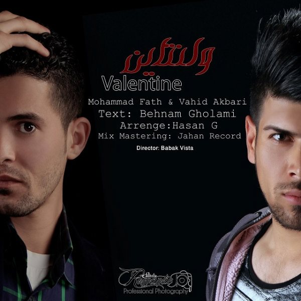 Mohamad Fath - Valentine (Ft Vahid Akbari)