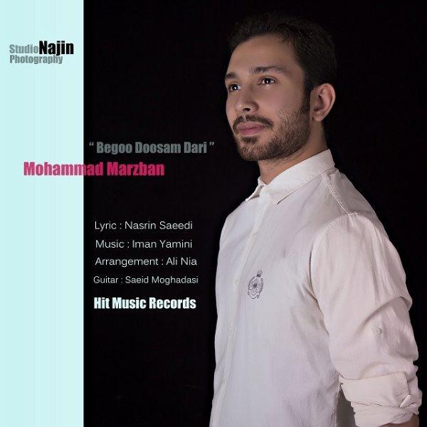 Mohamad Marzban - Begoo Doostam Dari