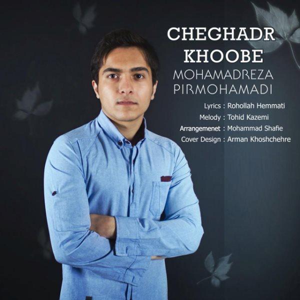 MohamadReza Pirmohamdi - Cheghadar Khoobe