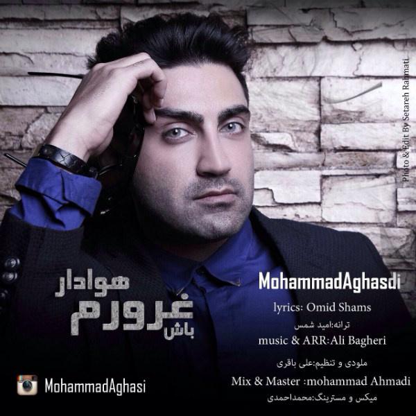 Mohammad Aghasi - Havadar