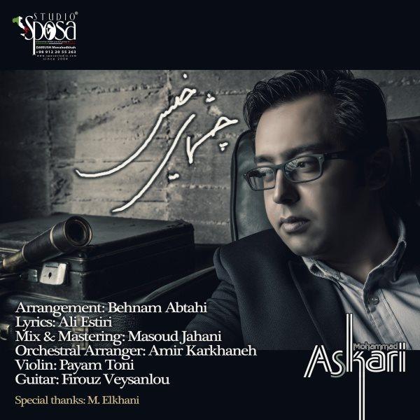 Mohammad Askari - Cheshmaye Khis