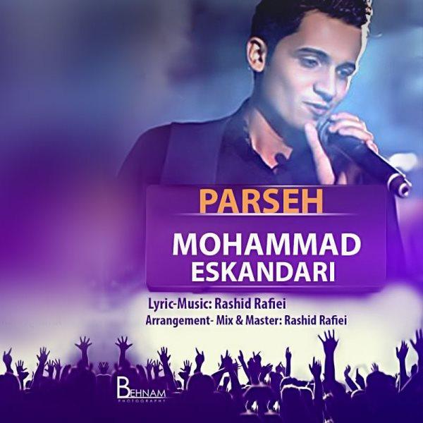 Mohammad Eskandari - Parseh