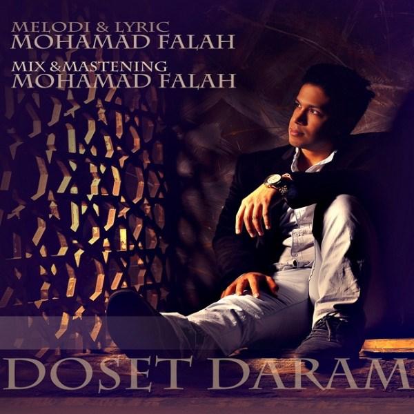 Mohammad Fallah - Doset Daram