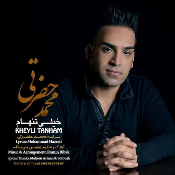 Mohammad Hazrati - Kheili Tanham