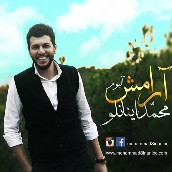 Mohammad Inanloo - Be Dastaye To Del Bastam (New Version)