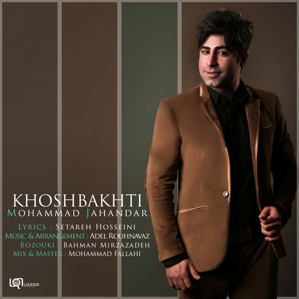 Mohammad Jahandar - Khoshbakhti