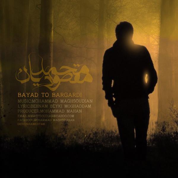 Mohammad Maghsoudian - Bayad To Bargardi