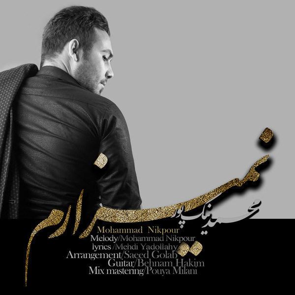 Mohammad Nikpoor - Nemizaram