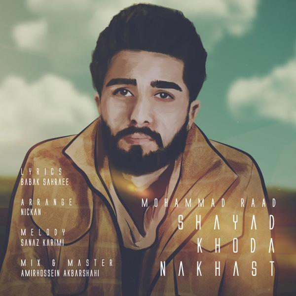 Mohammad Raad - Shayad Khoda Nakhast