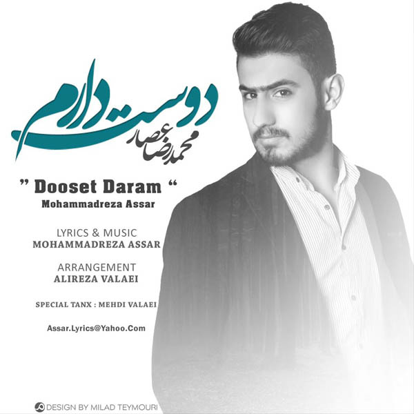 Mohammad Reza Assar - Dooset Daram