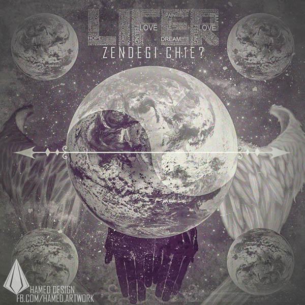 Mohammadreza Lifer - Zendegi Chie