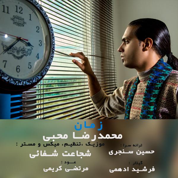 Mohammadreza Mohebbi - Zaman