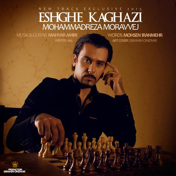 Mohammadreza Moravvej - Eshghe Kaghazi