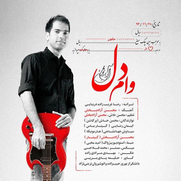 Mohsen Azadbakhsh - Vaam Dell