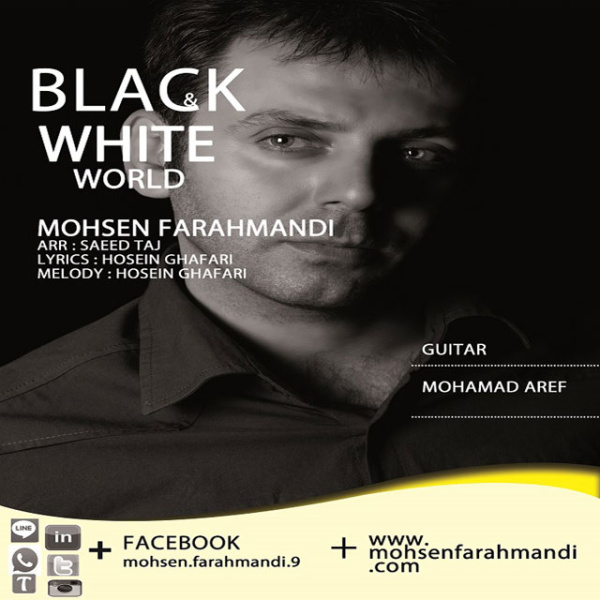 Mohsen Farahmandi - Black & White