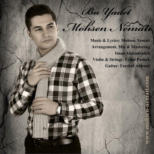 Mohsen Nemati - Ba Yadet
