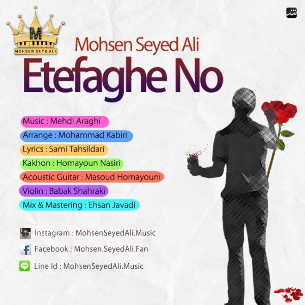 Mohsen Seyed Ali - Etefaghe No