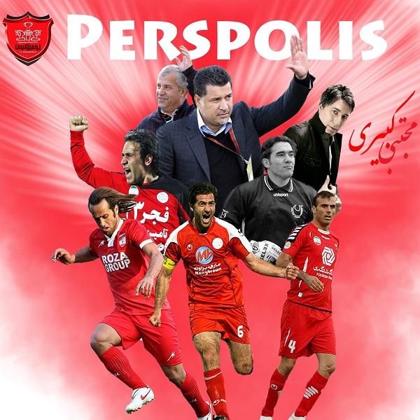 Mojtaba Kabiri - Perspolis